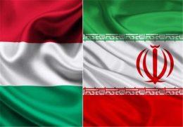 ایران و مجارستان در مسیر تبادلات اقتصادی و تجاری بیشتر