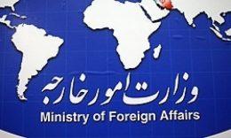 توصیه وزارت خارجه به شهروندان ایرانی عازم آمریکا