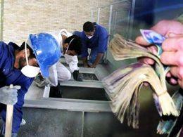 عیدی کارگران مشخص شد
