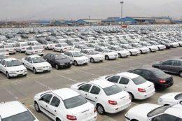 کاهش قیمت خودرو با ورود مدل های ۹۶