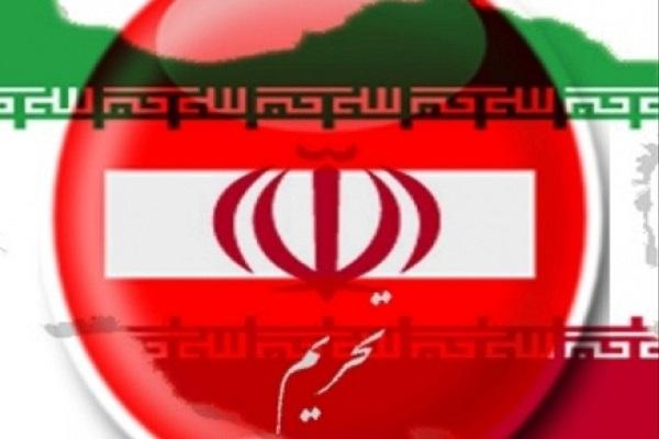 شماری از شرکت های ایرانی از فهرست تحریم ها خارج شدند - مُراوده