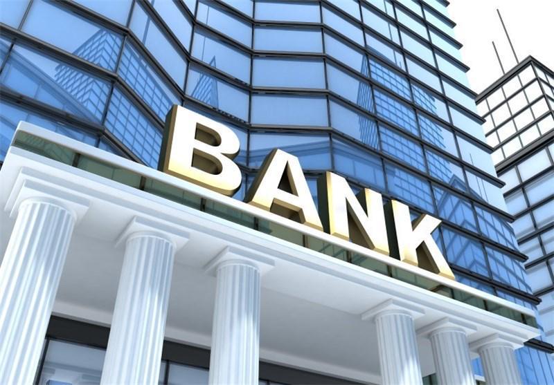 بانک کانادایی به اتهام نقض تحریم ایران جریمه شد