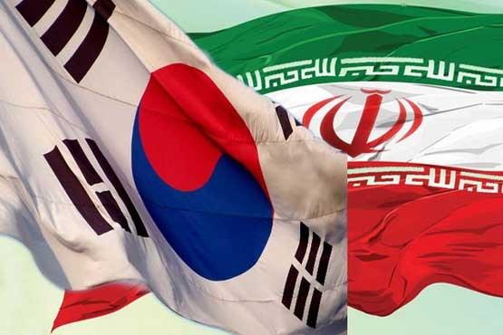 بزرگترین توافق نفتی ایران و کره جنوبی