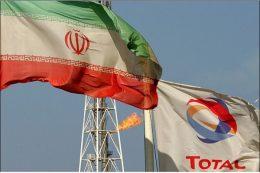 شرکت توتال خرید نفت ایران را از سر گرفت