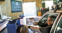 استانداردهای خودرو سختگیرانه تر میشود