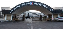 منطقه آزاد اروند، زیر ذرهبین ستاد مبارزه با قاچاق کالا