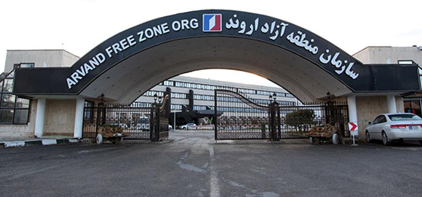 منطقه آزاد اروند ، زیر ذرهبین ستاد مبارزه با قاچاق کالا - مراوده