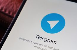 ثبت کانالهای تلگرامی در وزارت ارشاد