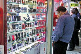 گرانی ۲۵ درصدی واردات قانونی تلفن همراه