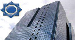 بانک مرکزی رقیب مرکز آمار در حوزه آمارهای اقتصادی است