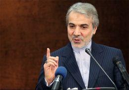 تمام پول های بلوکه شده ایران آزاد شده است