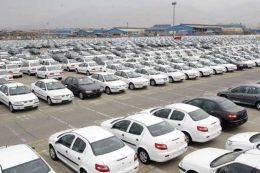 قیمت برخی خودروها کاهش یافت