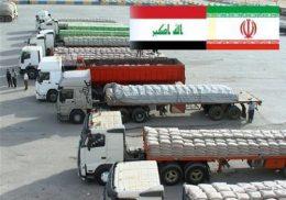 شرایط جدید بازار عراق برای تجار ایرانی