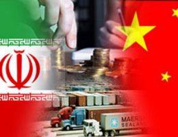 تقویت همکاریهای اقتصادی ایران و چین