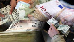 پیش نیازهای یکسان سازی نرخ ارز