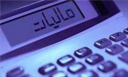 پرداخت ۱۲ هزار میلیارد تومان به شهرداری تهران در دولت یازدهم