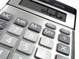 چگونه میشود با مالیات  از تولید حمایت کرد؟