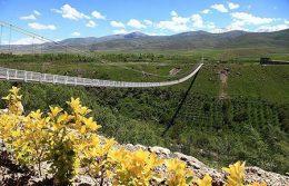 پل معلق گردشگری بوستان نهج البلاغه افتتاح شد
