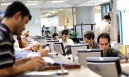 کف عیدی کارکنان موقت دولت ۳۵۰ هزار تومان + جزئیات