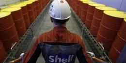 کشف نخستین منبع نفت شیل در ایران