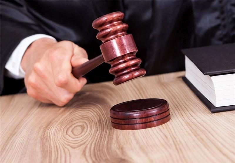 درخواست آزادی ۱.۶ میلیارد دلار ایران ازسوی دادگاه لوکزامبورگ رد شد