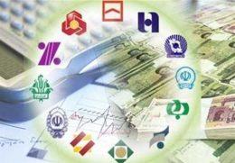 کدام بانکها جرایم تسهیلات تا ۱۰۰میلیون را میبخشند؟