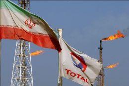 توتال به دنبال سهام ۵۰ درصدی در پروژه پارس جنوبی است