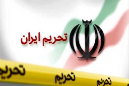 کاخ سفید تحریمهای هوانوردی شدیدتری را علیه ایران اعمال کند