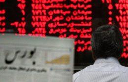 ۲۴ مصداق دستکاری در بازار بورس مشخص شد
