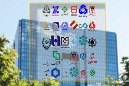مجوز افتتاح حساب آمریکاییها در ایران صادر شد