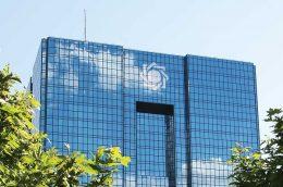 صدور حکم توقیف ۱.۶ میلیارد دلار از داراییهای بانک مرکزی ایران