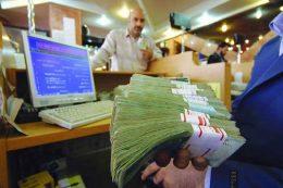 بدهی بانکها به بانک مرکزی افزایش یافت
