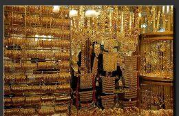 اصلاح قانون مالیات برارزش افزوده طلا در دستور کار مجلس