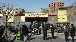 برپایی بازارچه نوروزی در چهارراه ولیعصر (عج)