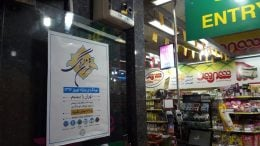 نصب  پوسترهای اطلاع رسانی تهرانگردی ویژه ایام نوروز