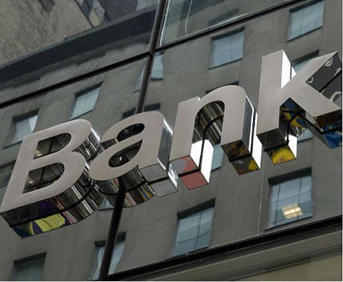 بزرگترین بانکهای جهان