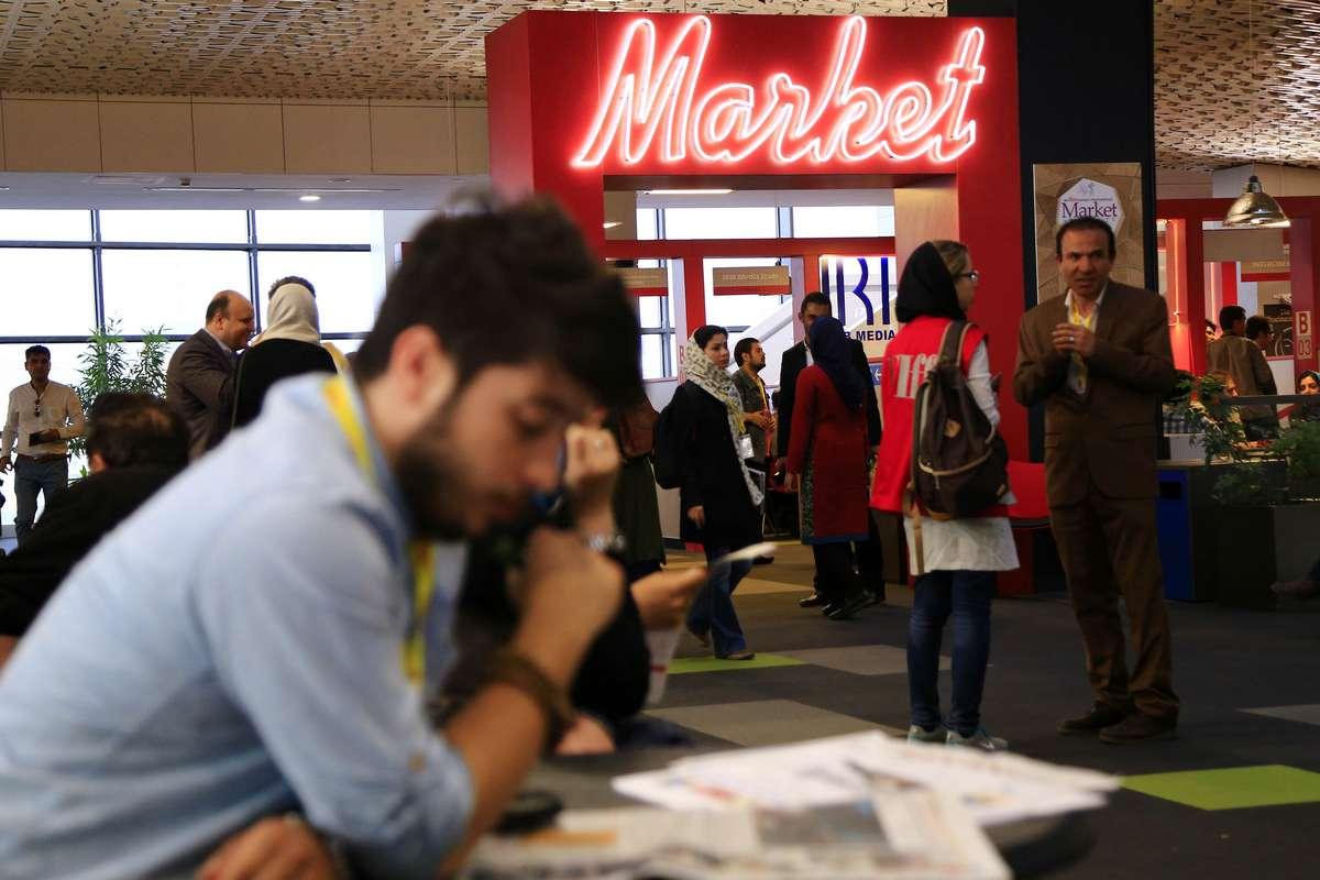 جذابیتهای بازار جشنواره جهانی فیلم فجر