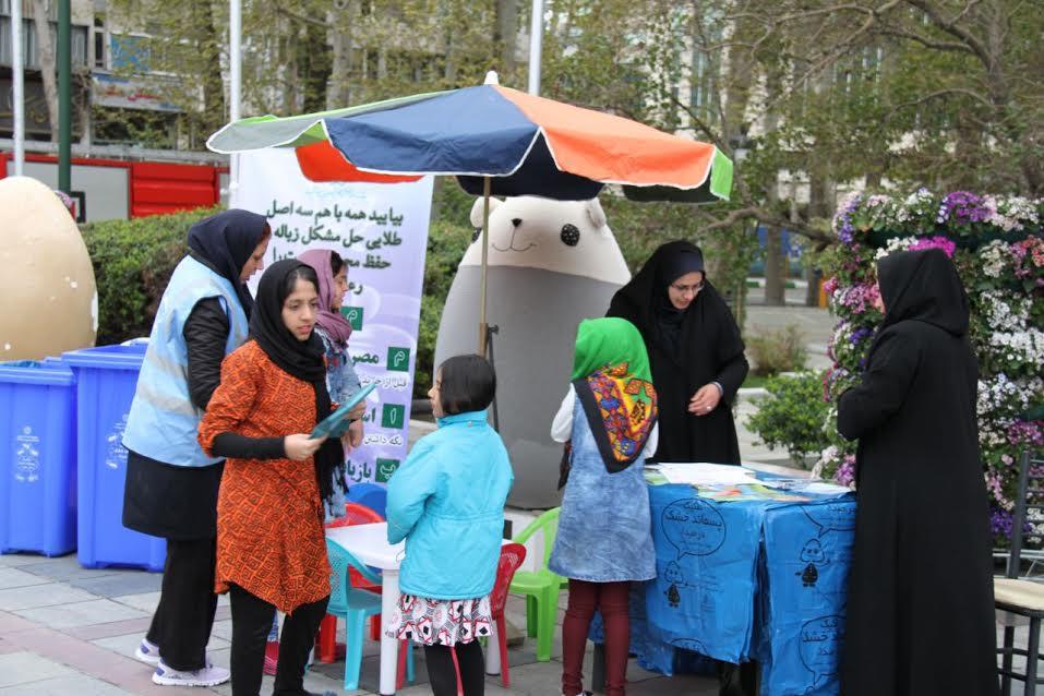برپایی «جشنواره سلامت» در بوستان ملت