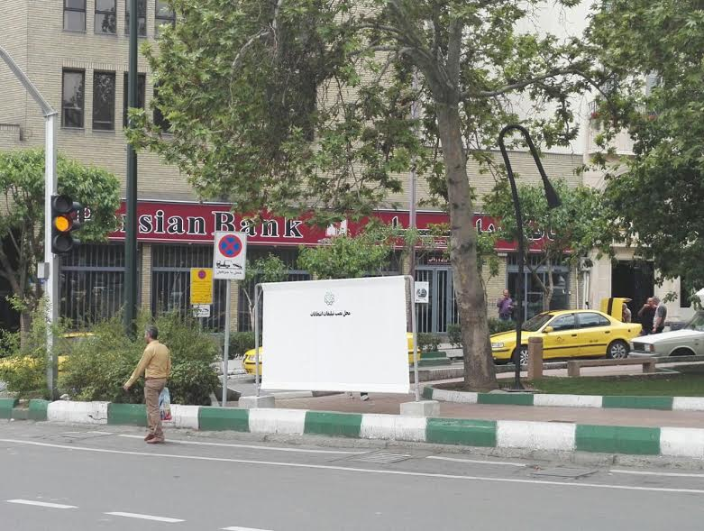 نصب سازههای پرتابل تبلیغاتی انتخابات در منطقه 6 تهران
