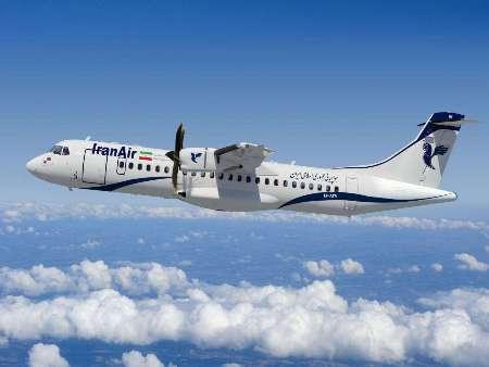 نخستین هواپیمای ATR هفته آینده وارد تهران میشود