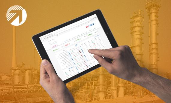 خلاصه آمار معاملات بورس انرژی در ۲۳ اردیبهشت ۹۶