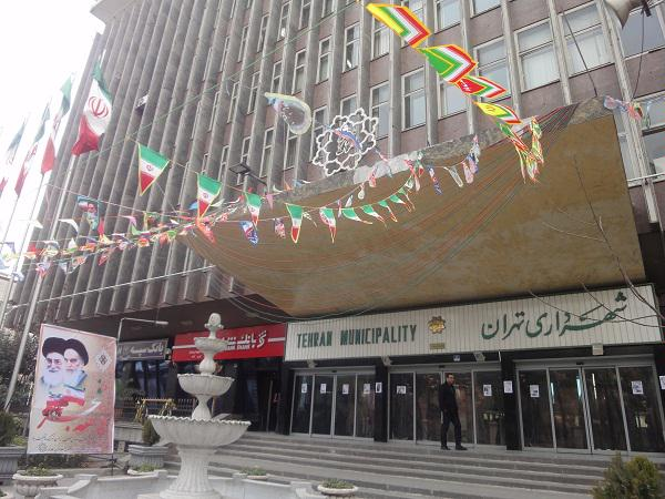 نوسازی بافتهای فرسوده تهران