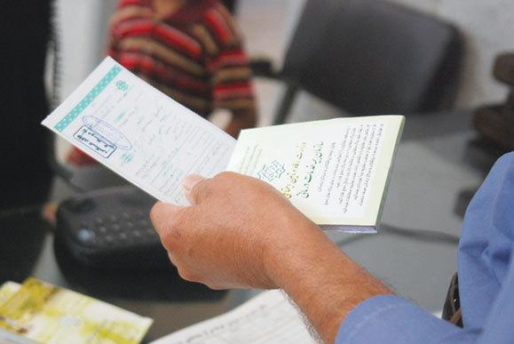 شرایط بازنشستگی کشاورزان با ۱۰ سال سابقه اعلام شد