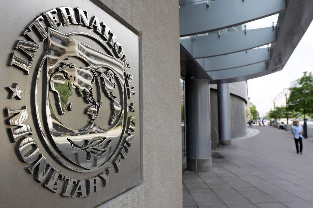 صندوق بینالمللی پول چه کارکردی دارد؟