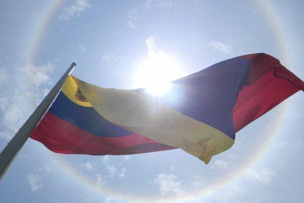 تورم ونزوئلا به ۲۰۰۰ درصد میرسد