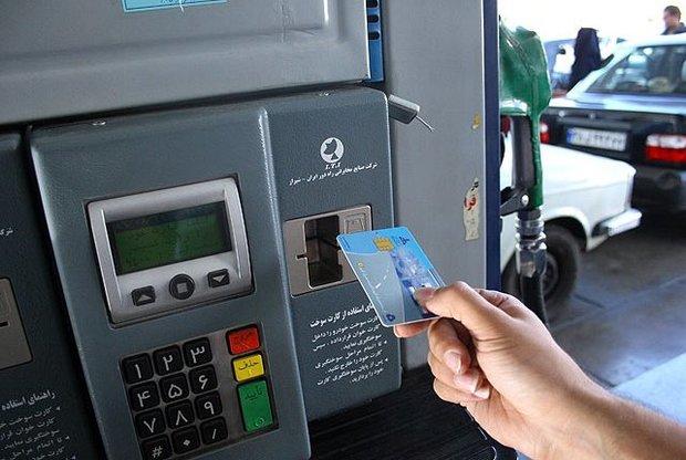 پیشنهاد ستاد اطلاعرسانی و تبلیغات اقتصادی درباره کارتهای سوخت