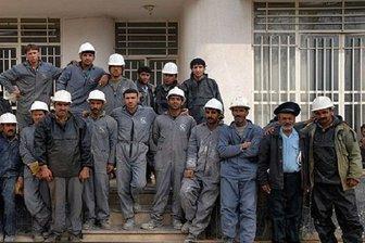 مصوبهای که کام کارگران را تلخ کرد