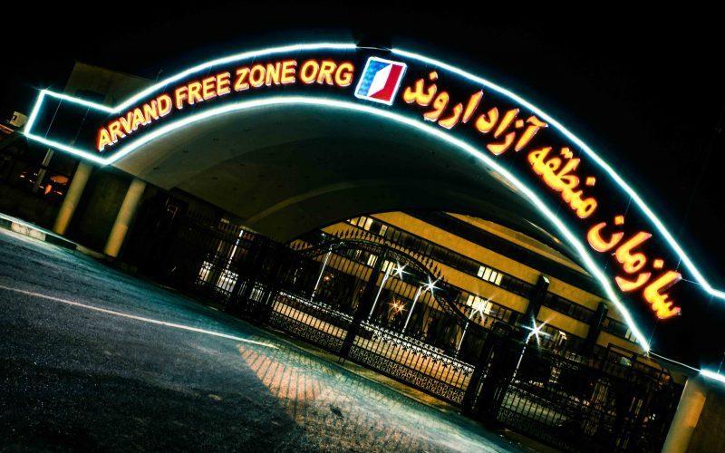 تردد خودروهای عراقی در منطقه آزاد اروند بدون اخذ ویزا