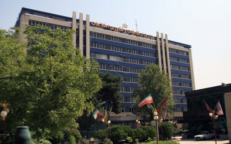 برآورد مجموع اعتبارات وزارت ارتباطات در بودجه ۹۸