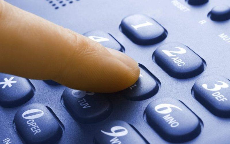 سامانه ثبت نام اینترنتی تلفن ثابت راهاندازی شد